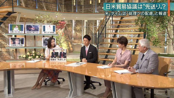 2019年05月02日森川夕貴の画像18枚目