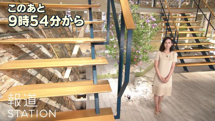 2019年05月08日森川夕貴の画像01枚目
