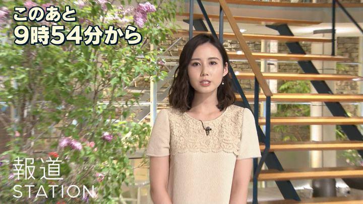 2019年05月08日森川夕貴の画像02枚目