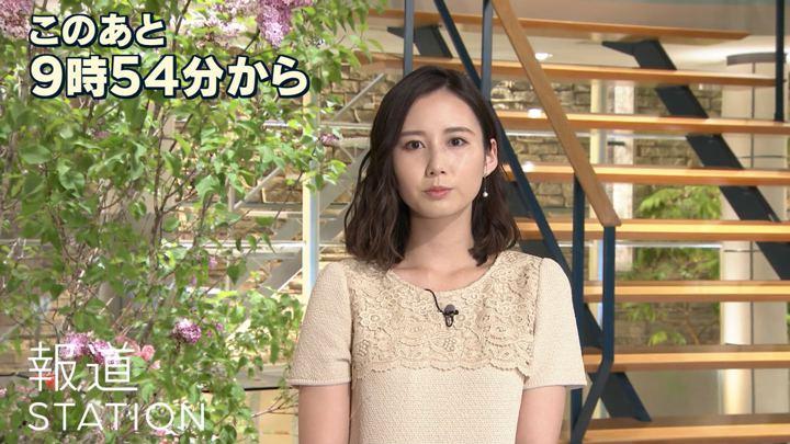 2019年05月08日森川夕貴の画像03枚目