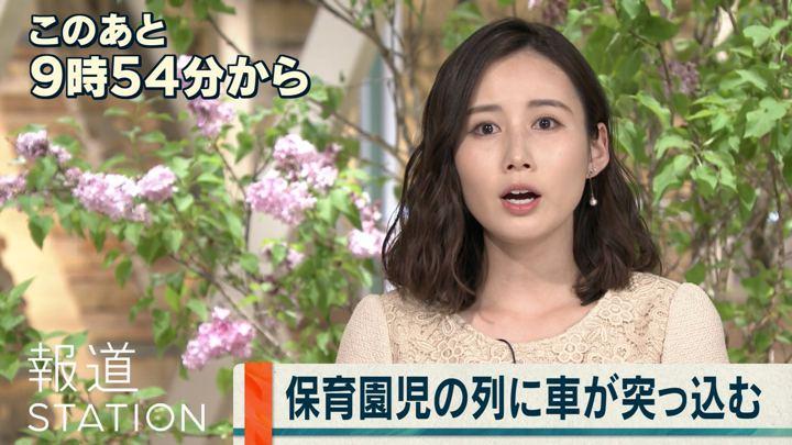 2019年05月08日森川夕貴の画像04枚目