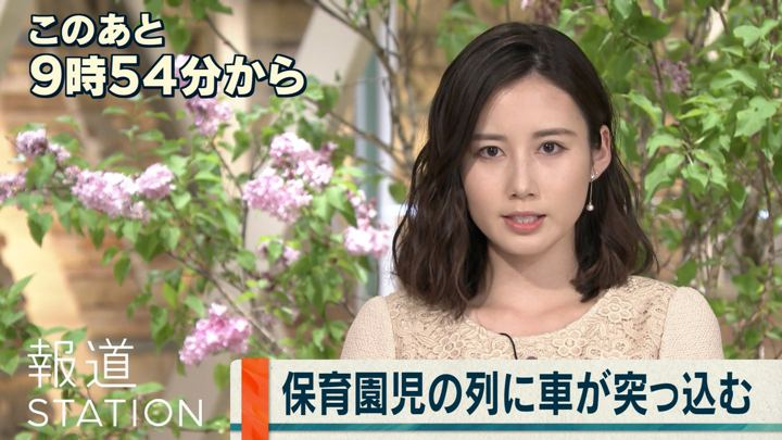 2019年05月08日森川夕貴の画像05枚目