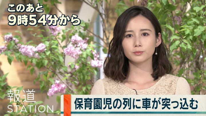 2019年05月08日森川夕貴の画像06枚目
