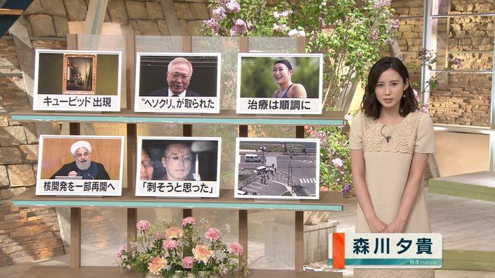 2019年05月08日森川夕貴の画像10枚目