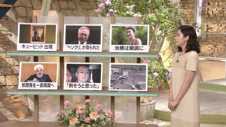 2019年05月08日森川夕貴の画像11枚目