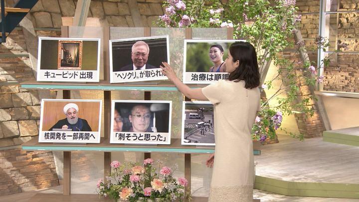 2019年05月08日森川夕貴の画像12枚目