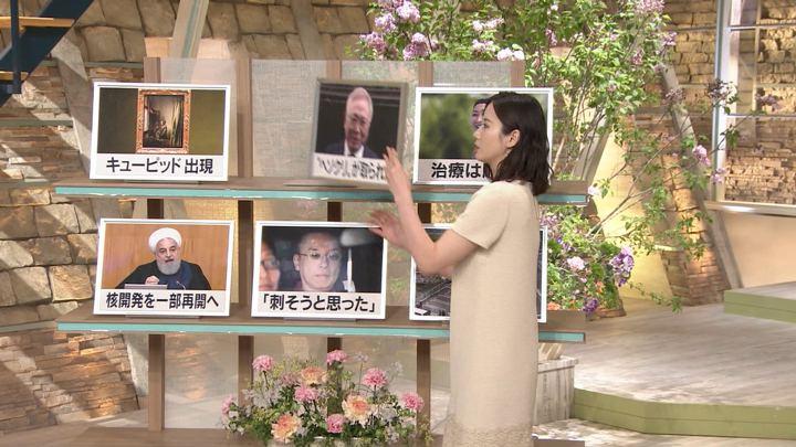 2019年05月08日森川夕貴の画像13枚目