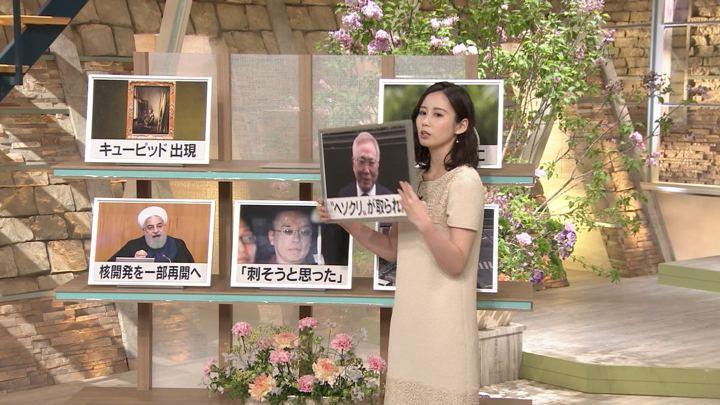 2019年05月08日森川夕貴の画像14枚目
