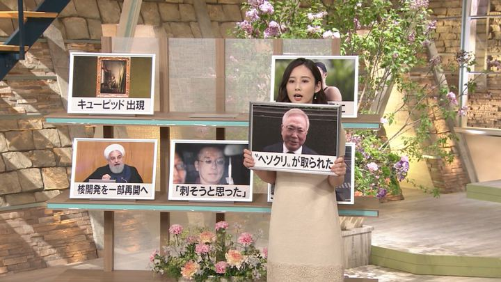 2019年05月08日森川夕貴の画像15枚目