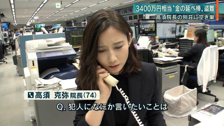 2019年05月08日森川夕貴の画像18枚目