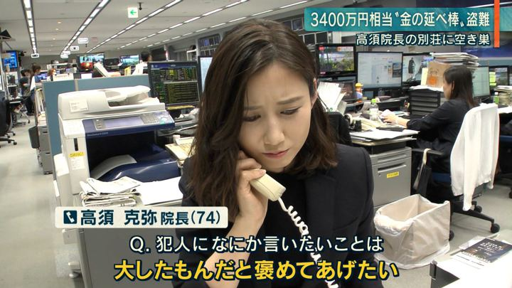 2019年05月08日森川夕貴の画像19枚目