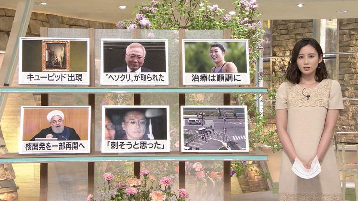 2019年05月08日森川夕貴の画像20枚目