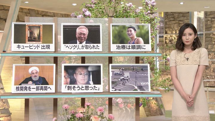 2019年05月08日森川夕貴の画像21枚目
