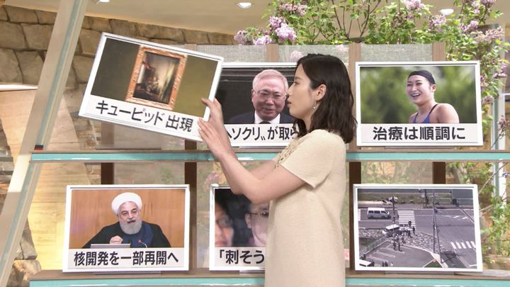 2019年05月08日森川夕貴の画像22枚目