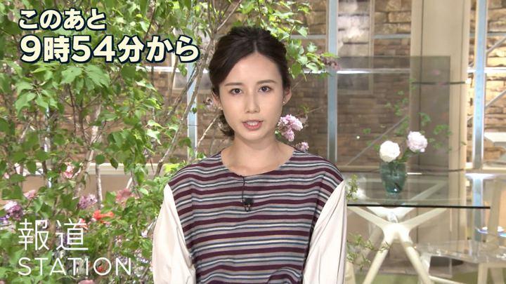 2019年05月09日森川夕貴の画像02枚目