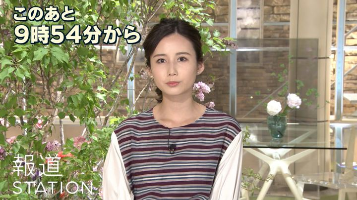 2019年05月09日森川夕貴の画像03枚目