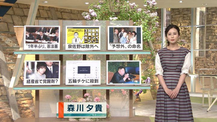 2019年05月09日森川夕貴の画像06枚目