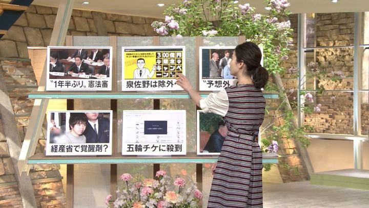 2019年05月09日森川夕貴の画像07枚目