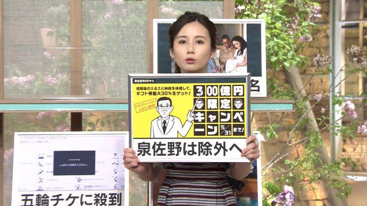 2019年05月09日森川夕貴の画像09枚目