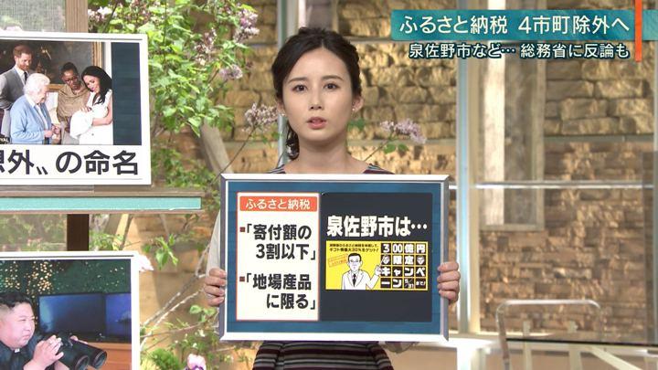 2019年05月09日森川夕貴の画像10枚目