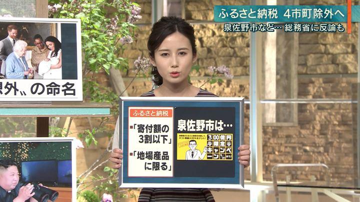2019年05月09日森川夕貴の画像12枚目