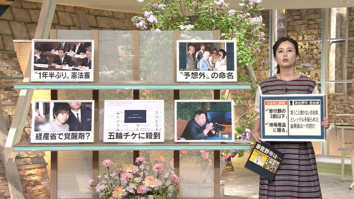 2019年05月09日森川夕貴の画像13枚目