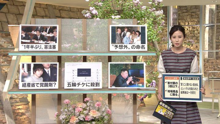 2019年05月09日森川夕貴の画像14枚目