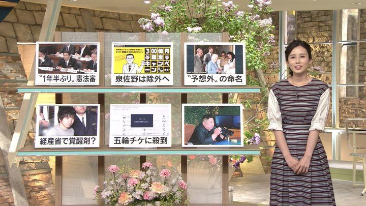 2019年05月09日森川夕貴の画像15枚目