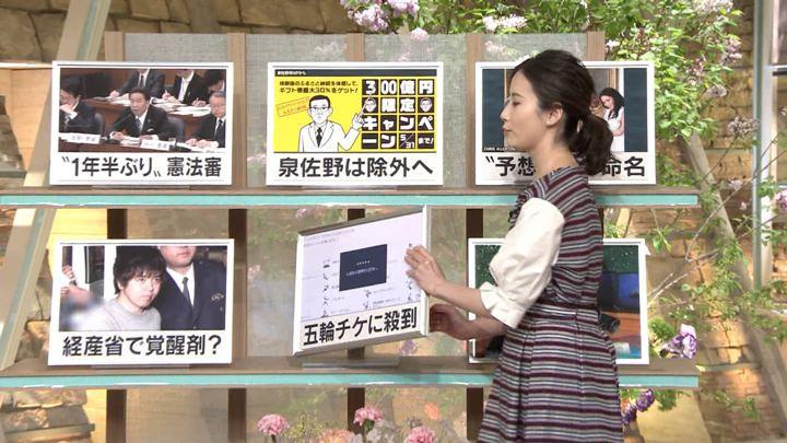 2019年05月09日森川夕貴の画像16枚目