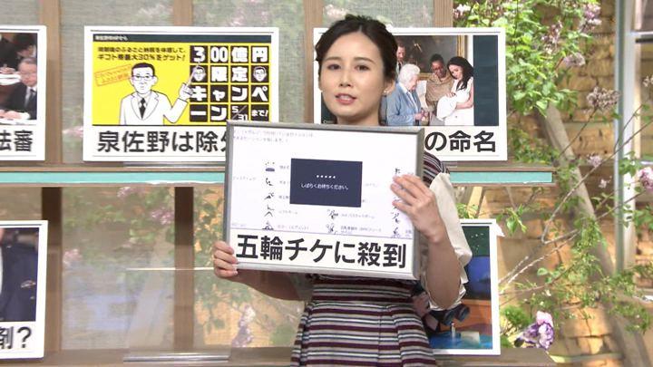 2019年05月09日森川夕貴の画像17枚目