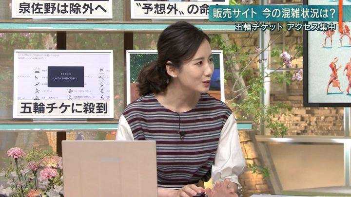 2019年05月09日森川夕貴の画像19枚目