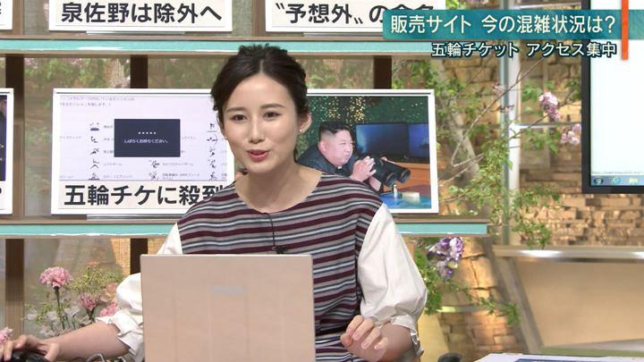 2019年05月09日森川夕貴の画像20枚目