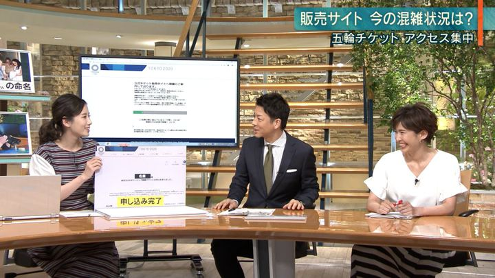 2019年05月09日森川夕貴の画像21枚目