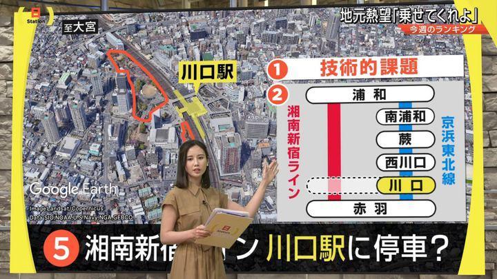 2019年05月12日森川夕貴の画像05枚目