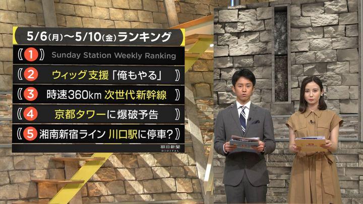 2019年05月12日森川夕貴の画像08枚目