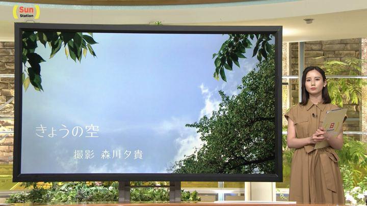 2019年05月12日森川夕貴の画像09枚目