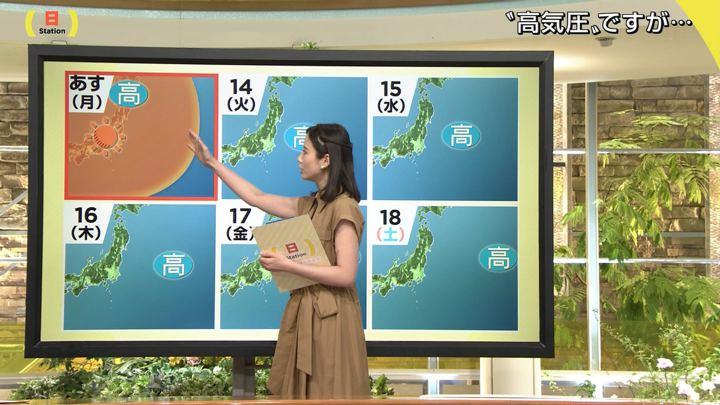 2019年05月12日森川夕貴の画像10枚目