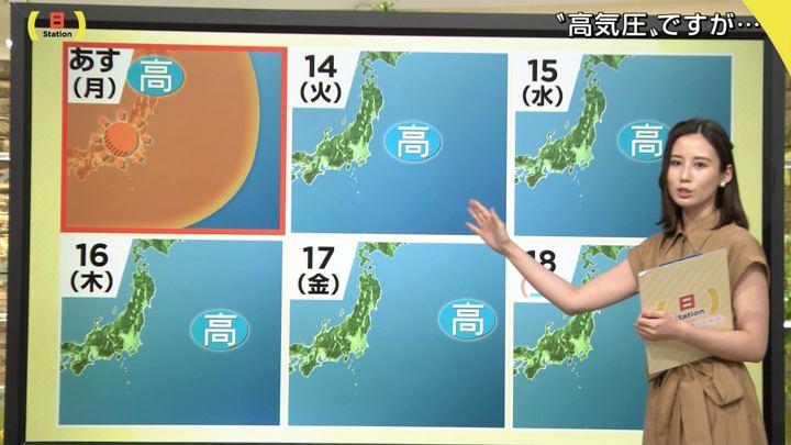 2019年05月12日森川夕貴の画像11枚目