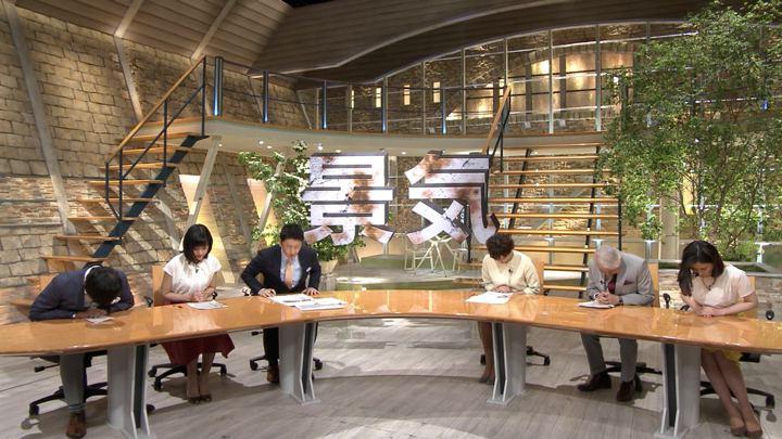 2019年05月13日森川夕貴の画像02枚目