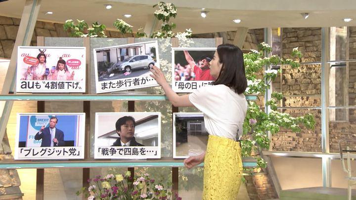 2019年05月13日森川夕貴の画像05枚目