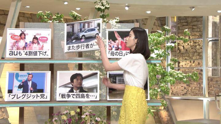 2019年05月13日森川夕貴の画像06枚目