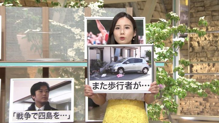 2019年05月13日森川夕貴の画像07枚目