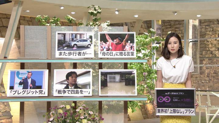 2019年05月13日森川夕貴の画像09枚目
