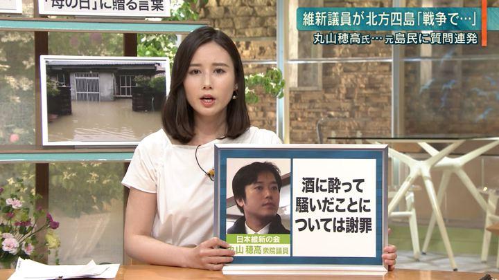 2019年05月13日森川夕貴の画像10枚目