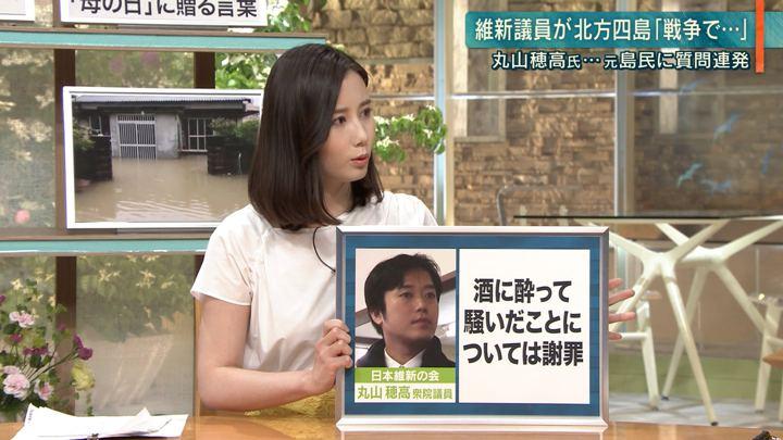 2019年05月13日森川夕貴の画像11枚目