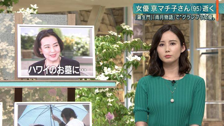 2019年05月14日森川夕貴の画像04枚目