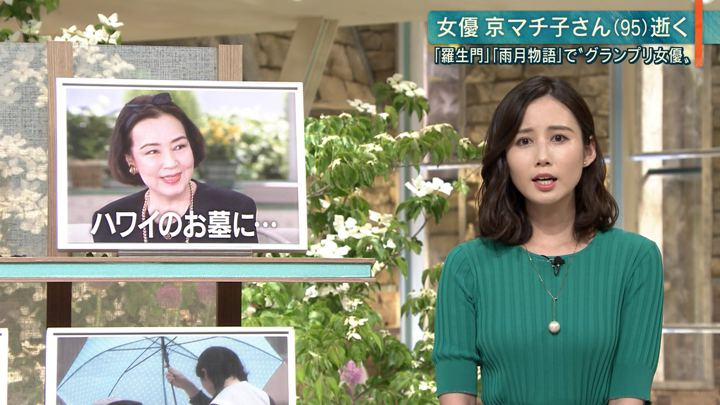 2019年05月14日森川夕貴の画像05枚目