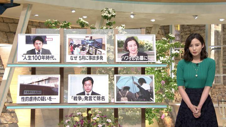 2019年05月14日森川夕貴の画像07枚目