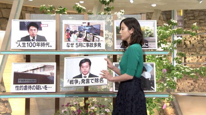 2019年05月14日森川夕貴の画像08枚目