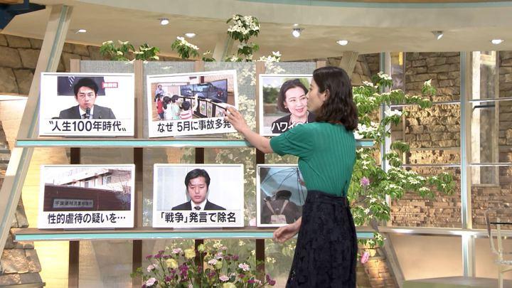2019年05月14日森川夕貴の画像10枚目